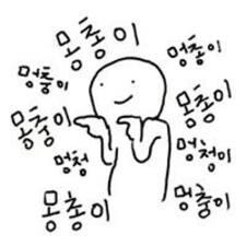 Profil Pengguna Seung Min
