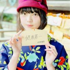 文婧 User Profile