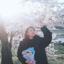 윤정 - Profil Użytkownika