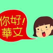 中國語學校的用戶個人資料