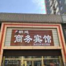 健伟 felhasználói profilja