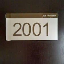 涛林 User Profile