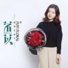 Nutzerprofil von Fuyi芣苡®花植.软装.设计-罗丹