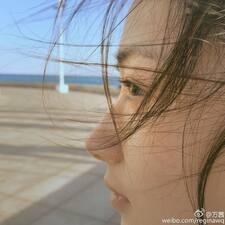 菁菁 User Profile