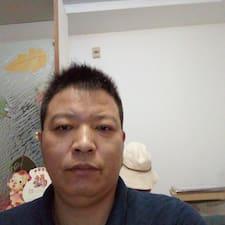 Profil Pengguna 南生