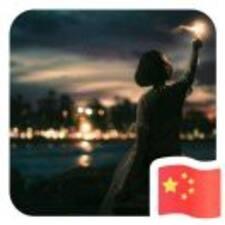 霄亚 User Profile
