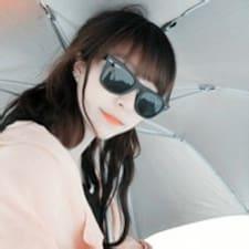 香莉 User Profile