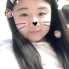 弘 User Profile