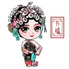 Zeyu User Profile