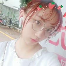兰斓 User Profile