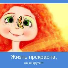 Profil korisnika Ирина