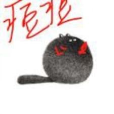 โพรไฟล์ผู้ใช้ 王虹元