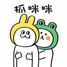 Profil Pengguna 周子艺