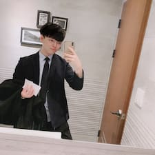 한빈(Hanbin)님의 사용자 프로필