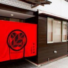 Gebruikersprofiel Guesthouse Fujinokura