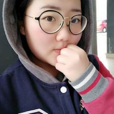 施姝羽 User Profile