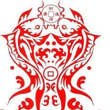 仁 User Profile