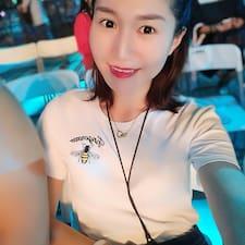 婷 User Profile