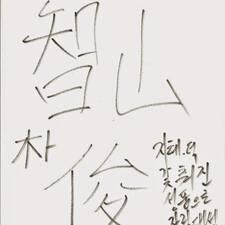 Nutzerprofil von Jihun
