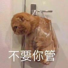 Profil utilisateur de 斌斌