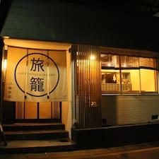 Profil utilisateur de 奈良ゲストハウス 神奈寐