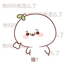 健宁 - Profil Użytkownika