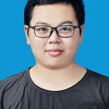 步清 User Profile