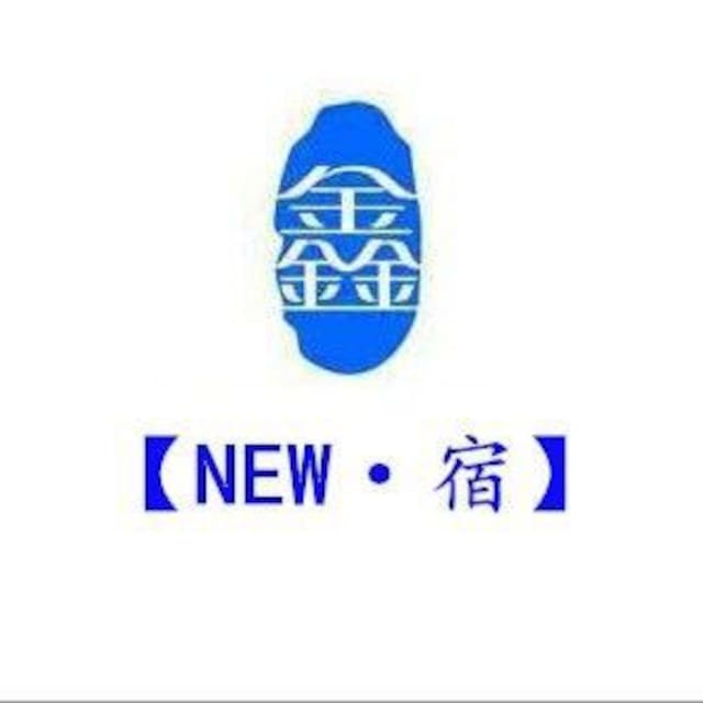Xinxin User Profile