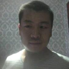 Profil Pengguna 昇