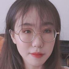 Weiyi Kullanıcı Profili