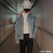 子毅 felhasználói profilja
