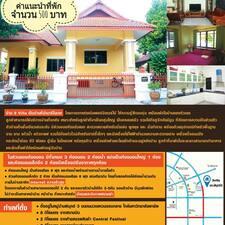Chanidapa User Profile