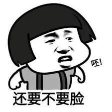 Profil korisnika 宇晗