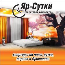 Яр-Сутки User Profile