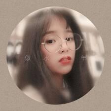 Nutzerprofil von 思琪