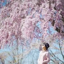 Xue User Profile