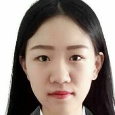 Profil Pengguna 子晨