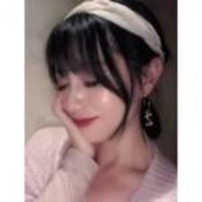 Profil utilisateur de 艾米
