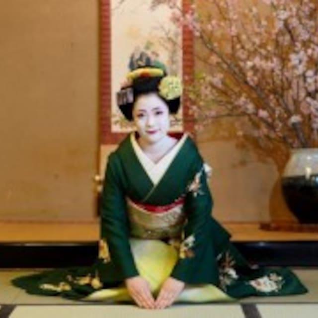 Guidebook for Kamigyō-ku, Kyōto-shi