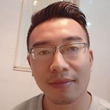 Guojiang User Profile