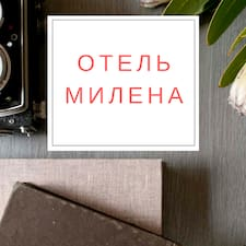 Perfil de usuario de Наталья