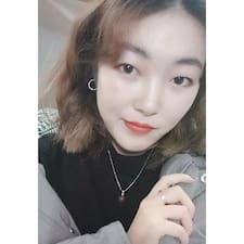Profil Pengguna 静静静
