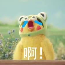Profil Pengguna 小熊猫