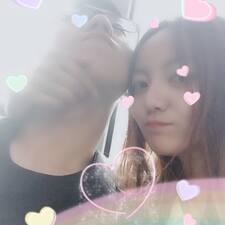 爱 Kullanıcı Profili