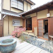 西陣京町屋 青龍邸 felhasználói profilja