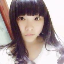 诗铭 User Profile