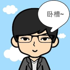 小伟 User Profile