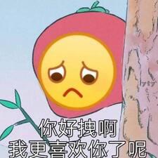 Profil utilisateur de 俊成