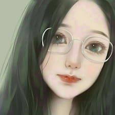 佩 User Profile