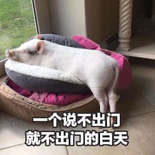 兆雯 felhasználói profilja